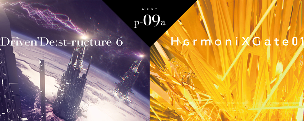 [C90] Driven' De:st-ructure 6 & Harmonix Gate 01